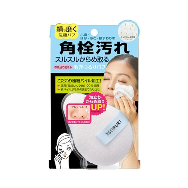 BCK Tsururi Silk Blackhead Removal Face Wash Puff