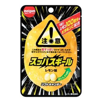 日本MEIGUM明治 超酸柠檬味软糖 25g