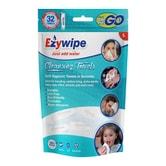 美国EZYWIPE  压缩清洁毛巾  S号 32片  户外旅行 婴儿护理