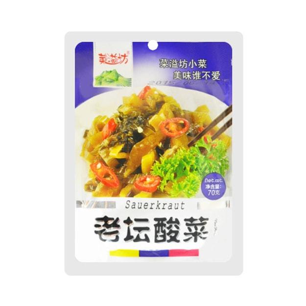 商品详情 - 菜溢坊 小菜系列 老坛酸菜 70g - image  0
