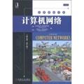 经典原版书库:计算机网络(英文版·第5版)