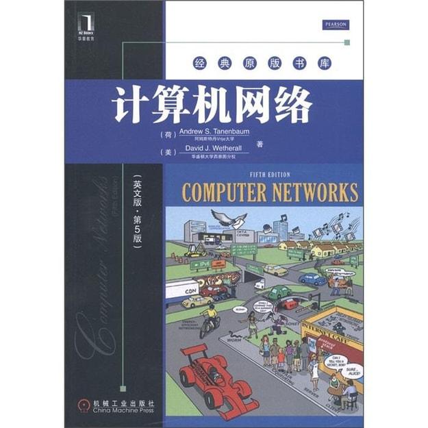 商品详情 - 经典原版书库:计算机网络(英文版·第5版) - image  0