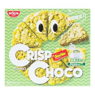 NISSIN CISCO'S Crisp Choco Wheat Matcha Pie 53g