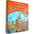 绕着地球跑一圈:世界之旅(套装全6册)