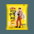 上好佳 田园薯片 经典原味 50g  王一博款