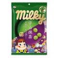 DHL直发【日本直邮】日本FUJIYA不二家 抹茶果汁奶糖 80g