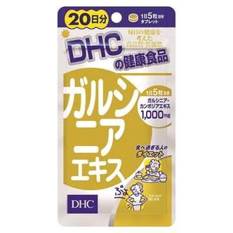 DHC 20 days 100 grain -Garushi nia ekisu