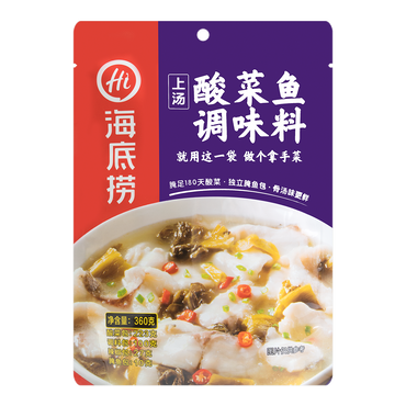 HAIDILAO Fish with Chinese Sauerkraut Soup Base 360g