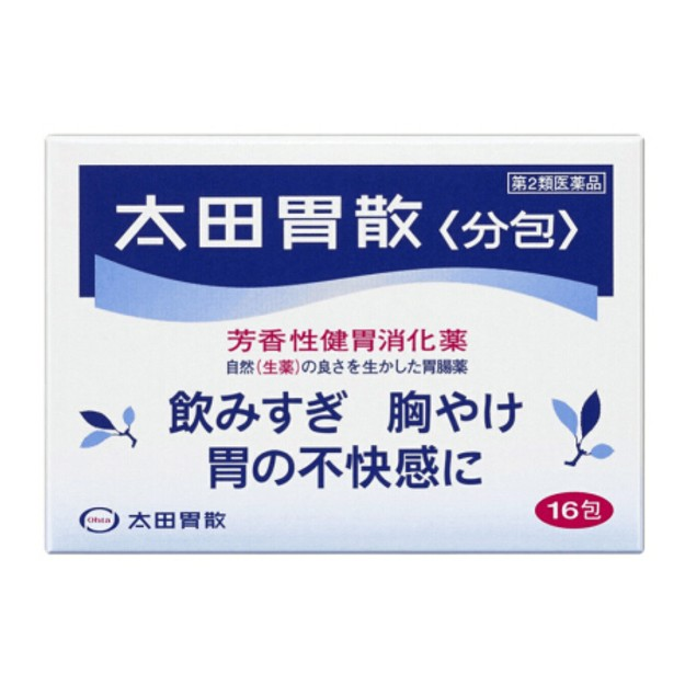Product Detail - OHTA\'S ISAN  Stomach Scattered Intestinal Medicine Kit 48packs - image 0