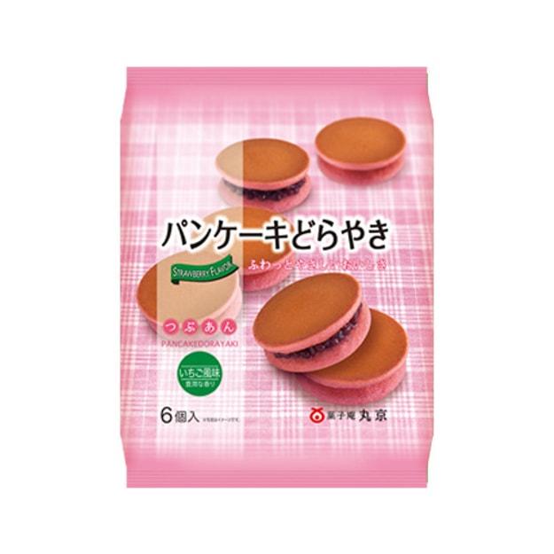商品详情 - 日本丸京果子庵 松饼新味觉铜锣烧 草莓味 6枚入 310g - image  0