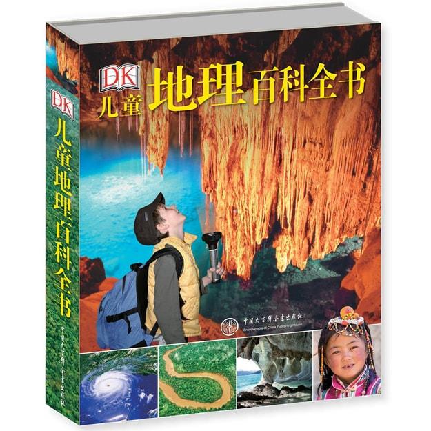 商品详情 - DK儿童地理百科全书 - image  0