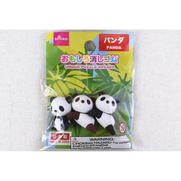 商品详情 - 【日本直邮】DAISO大创 有趣的橡皮擦 可爱熊猫橡皮擦 1包 - image  0