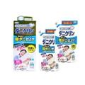 [Combo] UYEKI Dust Mite Repellent Laundry Detergent 500ml*1 & Refill 450ml*2 Use with Softener