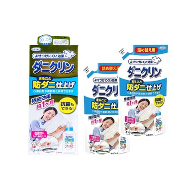 [Combo] UYEKI Dust Mite Repellent Laundry Detergent 500ml*1 & Refill 450ml*2 Use with Softener