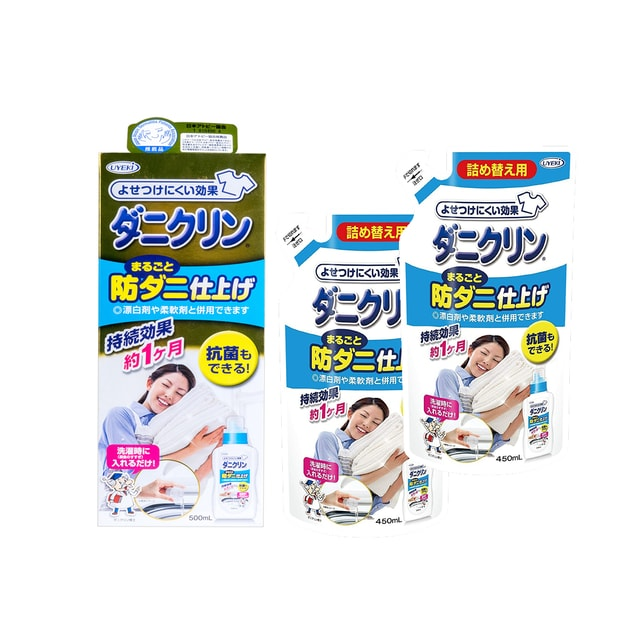 Product Detail - [Combo] UYEKI Dust Mite Repellent Laundry Detergent 500ml*1 & Refill 450ml*2 Use with Softener - image 0