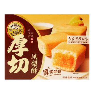 台湾徐福记 厚切凤梨酥 台农芒果口味 190g