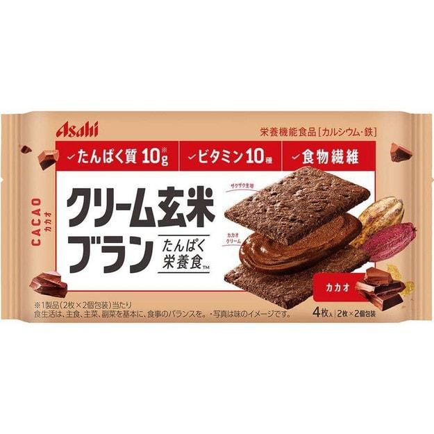 商品详情 - 【日本直邮】日本名菓 朝日ASAHI系列食品 可可玄米夹心低卡饼干 72g(2枚×2袋) - image  0