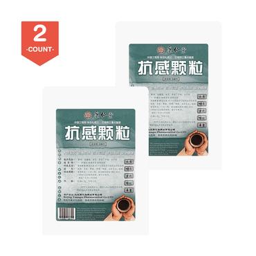 【2包优惠装 】北京康仁堂 抗感颗粒 10包 *2