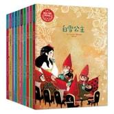 读给孩子听的世界经典童话(套装10册)