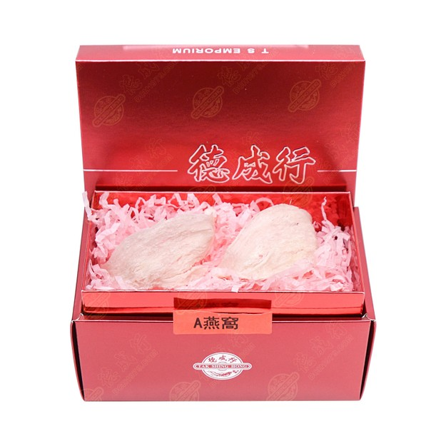 Product Detail - Tak Shing Hong Swallow Nest A 2Pcs with a Gift Box - image 0