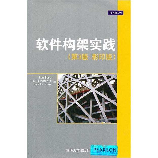 商品详情 - 软件构架实践(第3版 影印版) - image  0