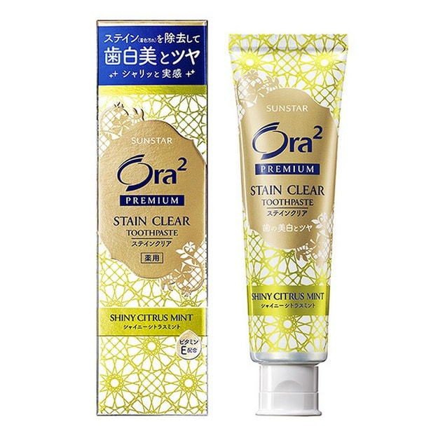 Product Detail - SUNSTAR ORA2 Premium Stain Clear Toothpaste Citrus Mint 100g - image 0