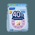 FANCL 芳珂  (新版)40岁男性用综合营养素  30袋(7粒/袋)