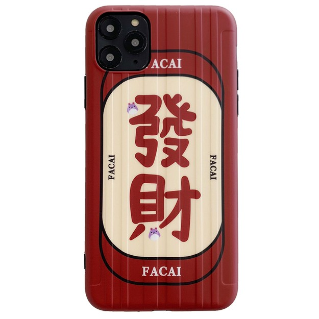 Product Detail - LEARN&WORK  Cell Phone Case For iPhone11 - image 0