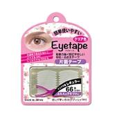 日本BN 灰姑娘双眼皮贴2 透明单面宽版款 33回入