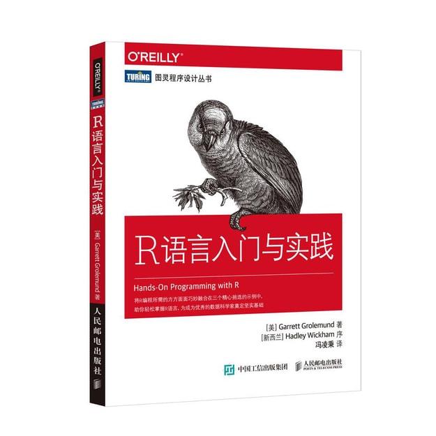 商品详情 - R语言入门与实践 - image  0