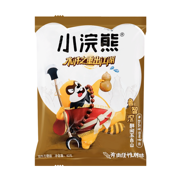 Product Detail - 【TAIWAN UNIF】Crispy Noodle Snack BBQ Flavor 40g - image 0