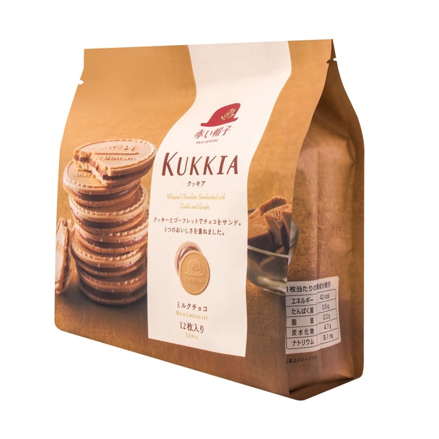 Product Detail - AKAIBOHSHI KUKKIA Whipped Chocolate Sandwiched with Cookie - image 0