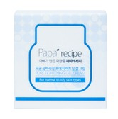 PAPA RECIPE Pore Tightening Gel Cream 50ml