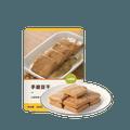 【中国直邮】网易严选 手磨豆干 268克 (山椒味) 豆腐干卤味素肉小吃