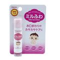 日本 WAKODO 和光堂 婴儿保湿润唇膏 5g