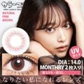 近藤千寻 Colors 700度抗UV月抛美瞳 自然粉棕Natural Pink Brown 2枚预定3-5天日本直发