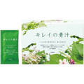 【日本直邮】日本POLA 樱花蜜补充纤维抗氧大麦若叶瘦身养颜美肌排毒 青汁酵素 4.5*30袋