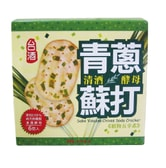 TTL TAIWAN Red Sake Yeast  Soda Cookies 120g 6pcs