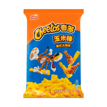 Cheetos American Turkey Flavor 60g