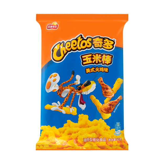 Product Detail - Cheetos American Turkey Flavor 60g - image 0