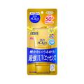ROHTO 乐敦||Skin Aqua 清爽保湿金管精华防晒 SPF50+ PA++++||80g
