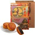 杏花楼 玫瑰豆沙 广式月饼 800g