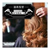 Waves Hair Salon Hair coloring(Mid-long Hair) Get Free Hair Care Essential Oil
