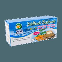 Soybean Milk Reduced Sugar 300g