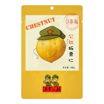 YIMENG  Chesnuts 100g