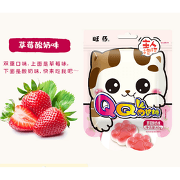 [China Direct Mail] Wangzai QQ Meat Pad Candy Cat's Claw Candy Strawberry Yogurt Flavor Marshmallow Packet 45g