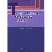 Taxation Policy and the Economy of China