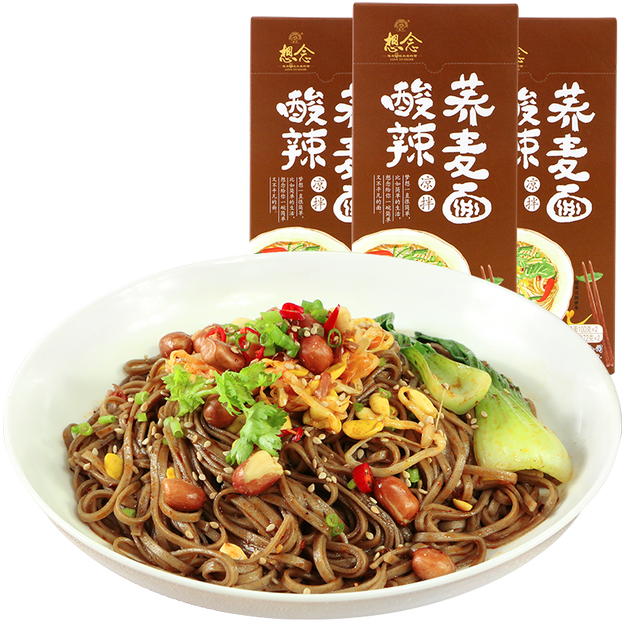 Product Detail - XIANGNIAN Hot and Sour Soba 344g - image 0