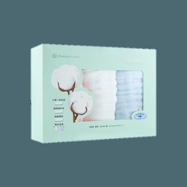 商品详情 - 全棉时代 婴儿 儿童 六层一体织造水洗纱布面巾 3条装 最大拉伸尺寸 25cmx50cm 白+粉+蓝 - image  0