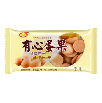 PINGZHI Egg Biscuits 110g